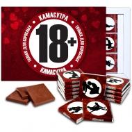 Камасутра шоколадный набор (711с)