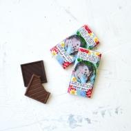 Нежный свадебный Шоколад 10 грамм