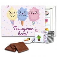 Ты лучше всех шоколадный набор (с044)