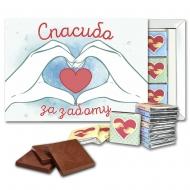 Спасибо за заботу шоколадный набор (с071)