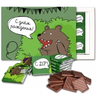 С ДР Медведь шоколадный набор (с096)