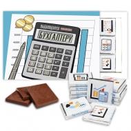 Выдающемуся бухгалтеру шоколадный набор (с146)