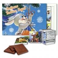 Доброго Нового года шоколадный набор (с220)