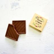 Нежный свадебный Шоколад 5 грамм