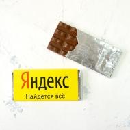 Шоко c Лого 90 грамм в картонной упаковке