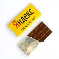 Шоко c Лого 90 грамм в бумажной упаковке