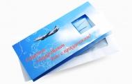 Открытка для конверта с Лого 1 шоко по 5 грамм