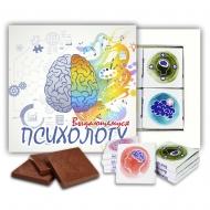 Психологу шоколадный набор (м149)