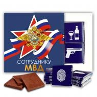Сотруднику МВД шоколадный набор (м152)