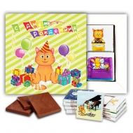 С Днём Рождения шоколадный набор (м184)