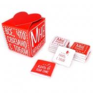 Мне нравится шоколадный кубик (n01)