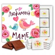 Любимой Маме шоколадный набор (s002)