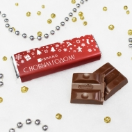 Шоколад с логотипом 25 гр