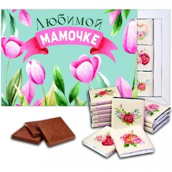Любимой мамочке шоколадный набор (700с)