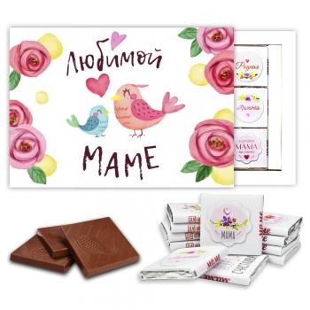 Любимой Маме шоколадный набор (с002)