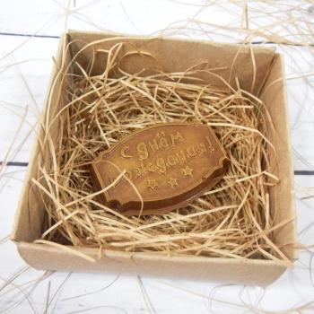 Шоколадка С Днем Рождения 6,5х4,5х0,5см (164)