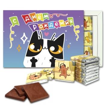 С Днём рождения средний шоколадный набор (С184)