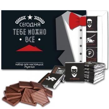 Сегодня тебе можно все шоколадный набор (с070)