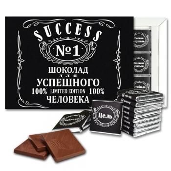 Шоколад Успешного Человека шоколадный набор (с094)
