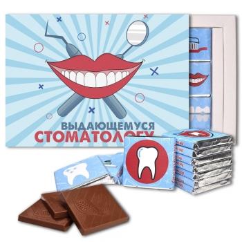 Стоматологу шоколадный набор (с153)