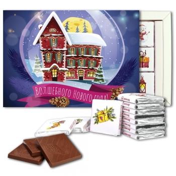 Волшебного Нового Года! шоколадный набор (с214)
