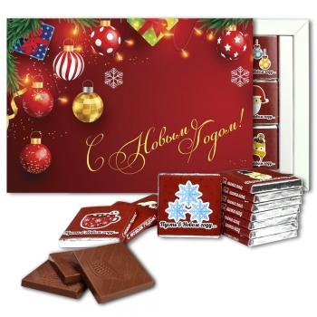 С Новым Годом красный бархат шоколадный набор (с215)