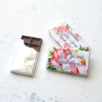 Шоколадка 27 грамм
