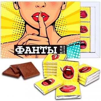 Фанты для двоих шоколадный набор (712с)