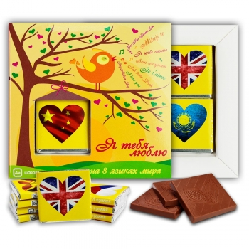 I Love You шоколадный набор (м053)