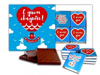 С днем свадьбы шоколадный набор (м072)