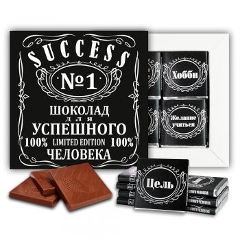 Шоколад успешного человека шоколадный набор (м094)