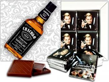 Спасибо (Джек) шоколадный набор (м099)