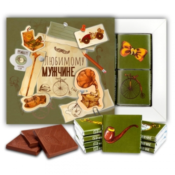 Для любимого мужчины шоколадный набор (м114)