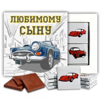 Любимому сыну шоколадный набор (м118)