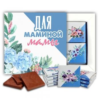Для маминой мамы шоколадный набор (м123)