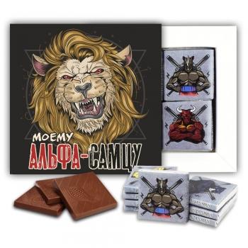 Моему Альфа-Самцу шоколадный набор (м128)