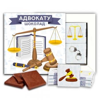 Адвокату шоколадный набор (м134)