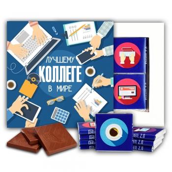 Лучшему Коллеге в мире шоколадный набор (м143)