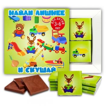 Найди лишнее» (детский) шоколадный набор (м166)