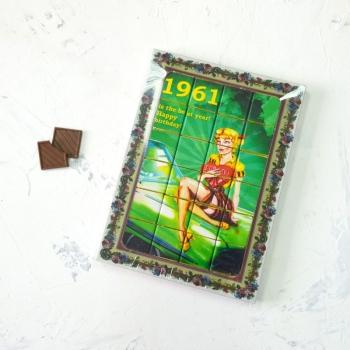 Шоколадная картина