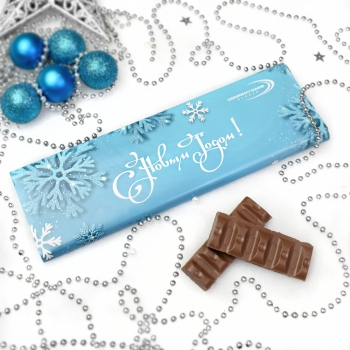Шоколад с логотипом 250 гр