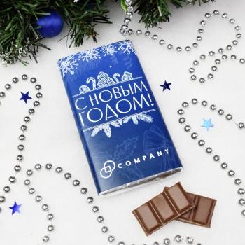 Шоколад с логотипом 50 гр