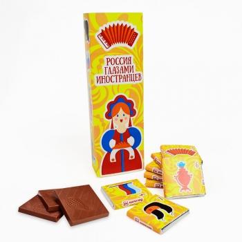 Россия глазами иностранцев шоколадный набор (sl007)