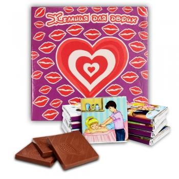 Желания для двоих шоколадный набор (st003)