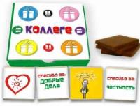 Шоколадный сувенир на сладкую память