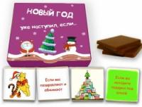 Шоколадные наборы - превосходный подарок!