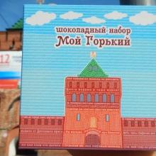 Попробовать Нижний Новгород на вкус теперь можно всего за 190 рублей