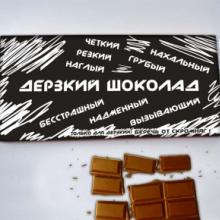 Влияние вина и шоколада на память человека