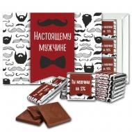 Настоящему мужчине шоколадный набор (с062)