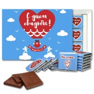 С Днём Свадьбы шоколадный набор (с072)